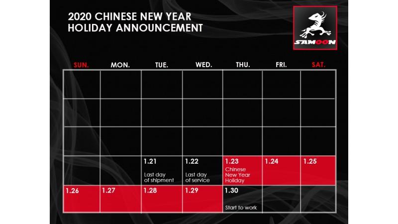 1 Chinese New Year