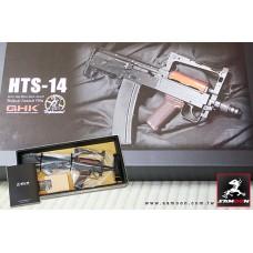 Hephaestus x GHK  HTS-14 GBB