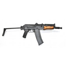 GHK GKS74U Modification GBBR (Special Promotion)