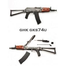 GHK AKS74U GBBR