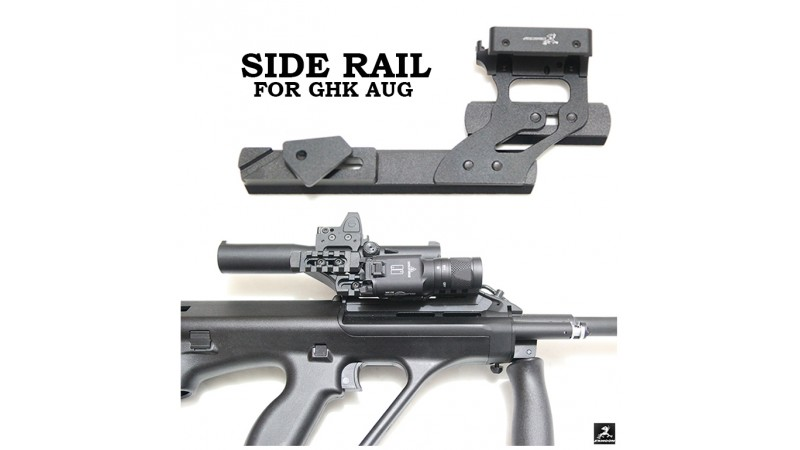 1 side rail for aug
