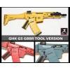 GHK G5 GBBR TOOL VERSION (DEWALT / HILTI / MAKITA / MILWAWUKEE)