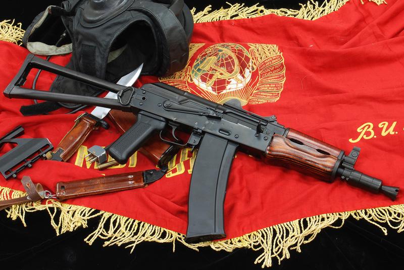 Resultado de imagem para AK-74U